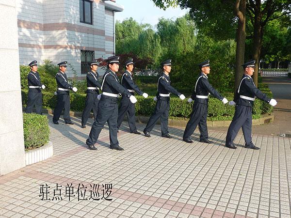 上海保安公司